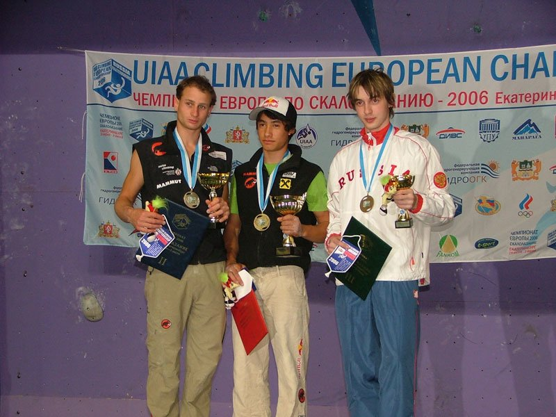 Male podium (enlarge)